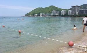 亲人溺亡家属状告三亚大东海公司,事故海滩3年溺亡28人