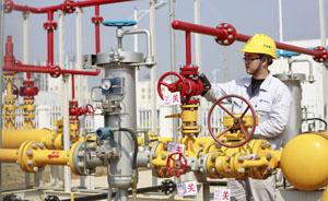 存量气改革大步上路,三大油每年多赚四百亿