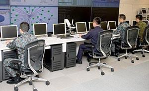 日本政府遭网络攻击频率激增,拟建自卫队确保奥运网络安全