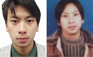 杭州一年轻女子遭捆绑割喉,警方公布嫌疑男子照片征集线索