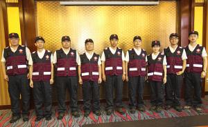 8名中国医护人员在埃博拉疫区被隔离