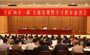 浙江金华党员在微信朋友圈亮身份:H5页面一天31万人转发