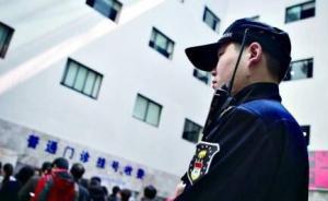 医生被患者家属殴打致死,湖南紧急通知:确保医院监控无死角