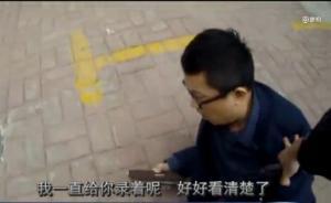 视频|江苏一男子违章后假摔不成大骂交警,后改口称骂自己