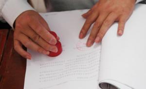 陕西173名教师7个月工资未发,要等县长签692张审批表