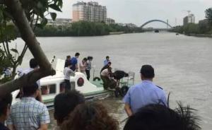 江苏警方:兴化失联死亡民警系溺水窒息死亡,排除他杀