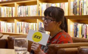 """专访余秀华:面对真正心爱的人,反而说不出""""我爱你"""""""