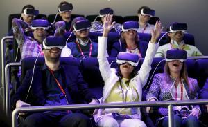 科技湃 风口还是坑?虚拟现实正迎来井喷式发展