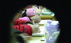 国内思想周报|素质教育对教育公平有冲击吗?