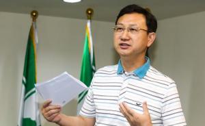 台湾当局宣布撤回对126名太阳花学运人员的控诉