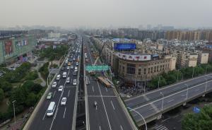 上海市委市政府高度重视车祸致中环线受损事故,韩正作出批示