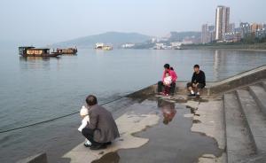 长江防总:三峡及上游现超警洪水,需加快消落至汛限水位