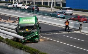 上海中环高架交通事故肇事司机及物流负责人等5人被刑事拘留