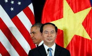 奥巴马访越谈南海问题称大国不应威胁恐吓小国,中方回应