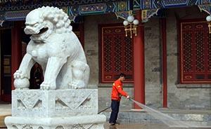 中纪委3天内公布20厅官落马,打虎拍蝇或迎新常态