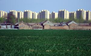 """深化农村改革,如何坚守习近平提出的""""四个不能""""底线"""