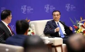 涂子沛:总理的大数据心思