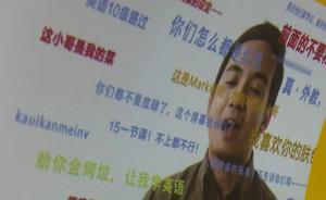 重庆一高校教授推行弹幕教学:暂未实名,偶有无厘头调侃