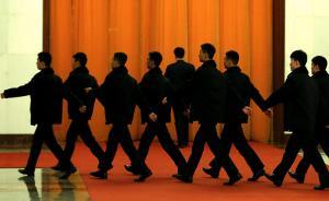 广西一口气发布126名干部任前公示,多人拟任正厅级职务