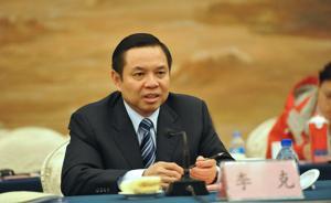 李克辞去河南省副省长,已调任广西壮族自治区党委副书记