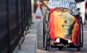上海失能失智老人逾63万,社区日间托老机构正在转型