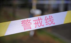 上海69岁男子被装修工发现死在家中,身有血迹排除他杀