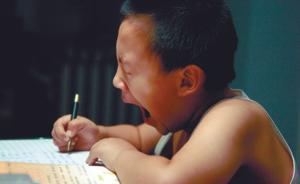 """家长揭教育培训""""七宗罪"""":忽悠幼儿园学奥数,请托制造焦虑"""