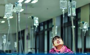 河南设立独生子女父母年老住院护理假,每年累计不超过20天