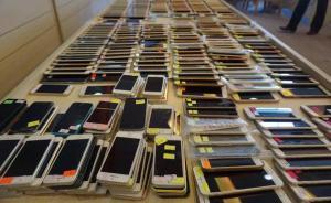 浙江警方摧毁盗销苹果手机产业链,案值逾亿元涉及11省市