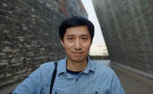 访谈︱陆扬:唐宋变革论究竟是怎么回事