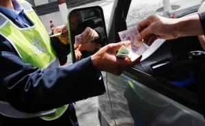 北京今年来违停罚款额1.66亿增1/4,拟调整占道停车费