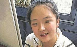 中方要德方公正调查女留学生遇害案,对德检察官言论强烈不满
