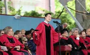 哈佛演讲大学生何江父母:希望儿子离家近些,别找外国女朋友
