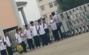 初一新生学校门口遭脚踹,校方称踢人老师已被解聘