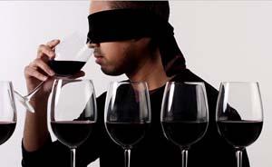 """一场叫做""""盲品""""的葡萄酒游戏"""