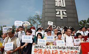 日本学生哀悼南京大屠杀死难者:日本很少有告诉我们历史真相