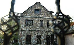 杭州市纪委:西湖30家被关停会所年底全部转用于公共服务