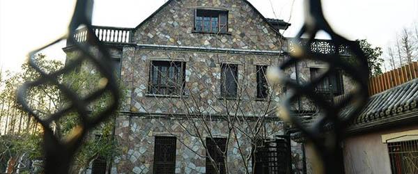 """杭州修法禁止公园内设""""为特定群体服务的""""会所会馆"""
