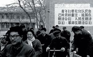 我观《邓小平》|你还记得1977年的高考作文题吗?