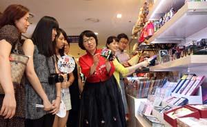 """韩剧引发旅游热?中国游客为韩国产值""""贡献""""13万亿韩元"""