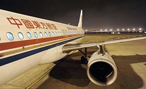 成都飞上海乘客机上突发疾病,东航客机紧急备降虹桥机场