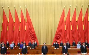"""习近平""""科技三会""""讲话全文公布:为建设世界科技强国而奋斗"""