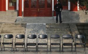 """""""长江学者""""拒绝领导,检察日报刊文:此举戳中要害"""