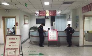 """北京市检察机关对涉""""雷洋案""""民警邢某某等五人立案侦查"""