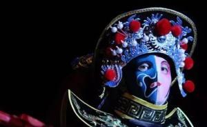 """侠客岛谈黄山欲复名徽州:若是为了产业就只是个""""文化空壳"""""""