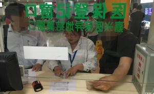 上海儿童医院收到迟到50年的住院费,患者连本带息还30倍
