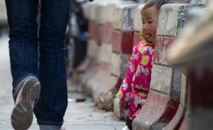 民政部官员:留守儿童需精神关爱,物质帮扶助长家长外出打工