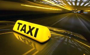 重庆旅游系统干部长春打车被宰260元,司机被吊销执照