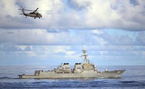 香格里拉对话|中国声音①:南海稳定首先需要美国自我克制