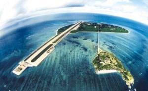 香格里拉对话|中国声音②:美国强化介入南海不利地区稳定